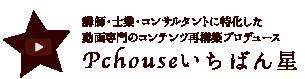 浅山佳映子-ベストセラー作家、著名人、人気講師、トップコンサルタント限定のトータルコンテンツプロデュース-